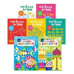 기탄 머리 좋아지는 놀이 100 +숫자따라 조각조각 스티커 모자이크_유아워크북 선택구매