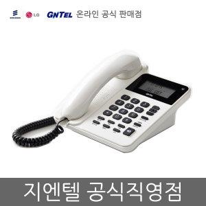 지엔텔 GS-493C 발신번호표시 유선전화기 -공식직영점