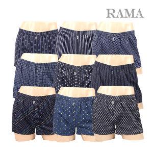 RAMA/남성/남자/트렁크/사각/팬티/순면 진색트렁크 5매
