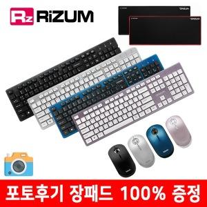 리줌M10 무선키보드마우스세트 키스킨제공/블루