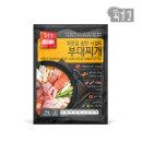 외갓집 송탄 서정리 부대찌개 1kg