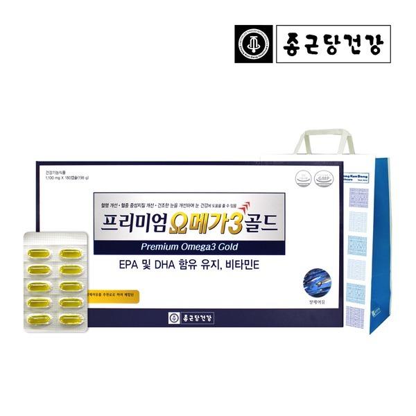 프리미엄 오메가3 골드 6개월분 쇼핑백증정 선물세트