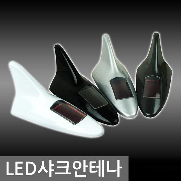 MP 디퓨젼 LED 샤크 안테나 차량용 튜닝 순정 모형