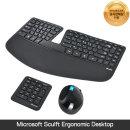 MS 스컬프트 에고노믹 데스크탑 키보드+마우스 (정품)