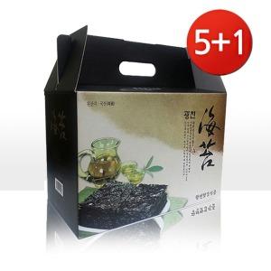 (5+1)광천김 검정A세트 설날 추석 명절 김 선물세트