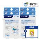 대일밴드 아쿠아뉴 표준 20매 x4 +사은품