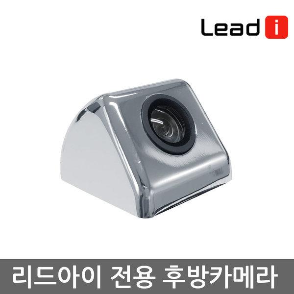 후방카메라 크롬 + 젠더