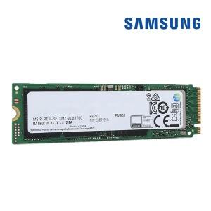 PM981 NVMe M.2 SSD1TB 데스크탑 노트북 1테라 A/S 3년