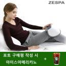 에어마일드 무릎마사지기 무선 안마기 온열 발 ZP1956