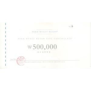 하얏트호텔상품권 50만원권/30만원권