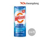광동 비타500F 스파클링 250ml(캔) x 24