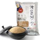 농사꾼현미 4kg 소포장현미 현미쌀 2020년산 햅현미