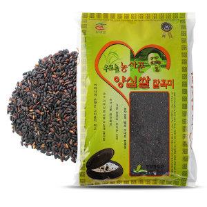 농사꾼찰흑미 3kg 검정쌀 찰흑미 2020년산