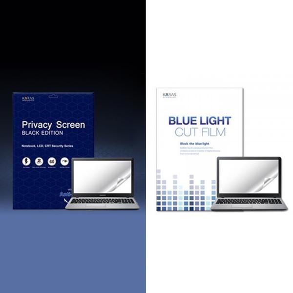 HP 오멘 15-ek0067TX  정보보호필름 블루컷필름 15.6