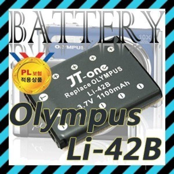 올림푸스 Li-42B 배터리 FE-300/290/280/250/240/230/220/190