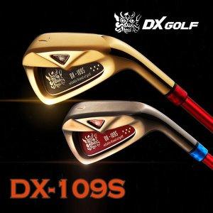(도깨비골프정품)DX-109S 고반발 그라파이트 8아이언(남성)