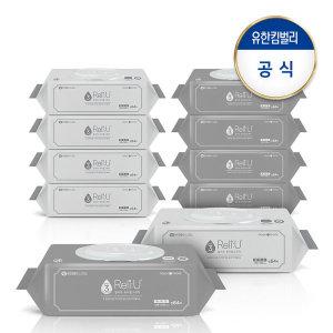 릴리유 퓨어펄그레이와이드 아기물티슈 64매캡형X10팩 - 상품 이미지