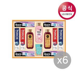 2020년 추석 선물세트 생활의 행복 E호 6개 (1BOX)