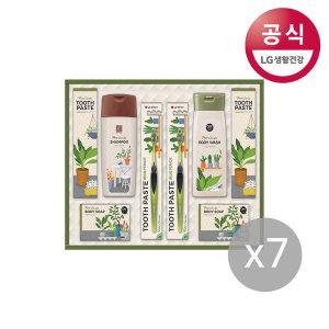 2020년 추석 선물세트 Neo 쁘띠 가드닝 7개 (1BOX)