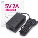 5V 2A 어댑터 (2구/해외인증)미국 일본 유럽 FCC인증