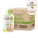 아이꼬야 맘스쿠킹 이유식 10개 전복표고버섯(9개월-)