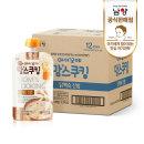 아이꼬야 맘스쿠킹 이유식 10개 닭백숙진밥(12개월-)