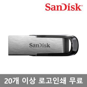 Z73 Ultra Flair 32GB USB 3.0/64GB/128GB/256GB/512GB