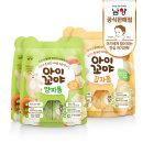 아이꼬야 아이간식 감자퐁2+양파퐁2 (총4개)
