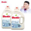 3배 고농축 액체 세탁세제 센스티브 3.05L X 2개