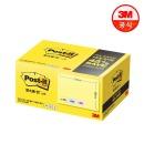 포스트잇 노트 653-20A 대용량팩