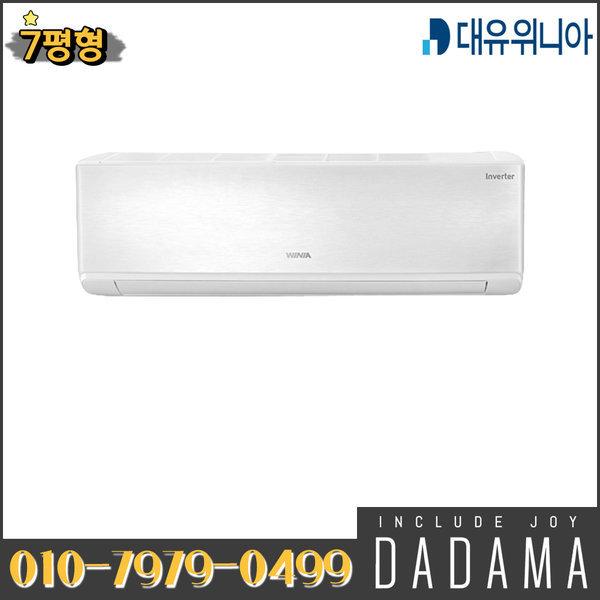 인버터 벽걸이 냉난방기 7평 업소용 냉온풍기 MRW07CSF