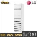 인버터 냉난방기 스탠드 30평 냉온풍기 PW1103T9FR