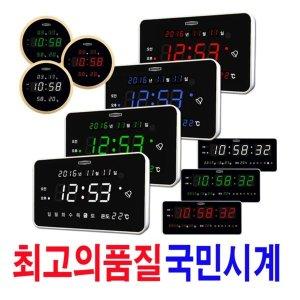 BENHUR_디지털벽시계/LED/전자/벽걸이/무소음/알람/3D