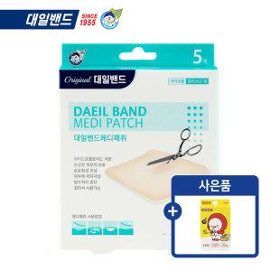 대일밴드 메디패치 7X7 5매 +사은품
