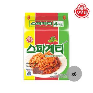 스파게티 멀티 (150gX4) 8팩(32봉)