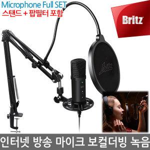 BE-STM800P 방송용 마이크 유튜브 ASMR 보컬 녹음 USB