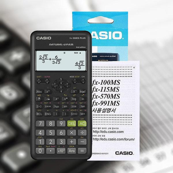 카시오 공학용계산기 fx-350ES PLUS