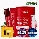품격있는 석류 콜라겐 젤리 스틱 석류즙 40포 실속포장