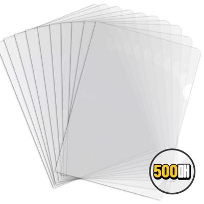 [오피스존] A4 클리어홀더 투명 L홀더 500장(1박스)클리어화일