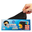 이지스 일회용 부직포 마스크 50매입 성인용 블랙