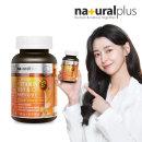 내츄럴플러스 비타민B50 앤 C 90정 1병 (총3개월)