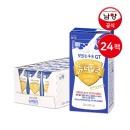 남양 맛있는우유 GT 슈퍼밀크 180ml 24팩 멸균우유