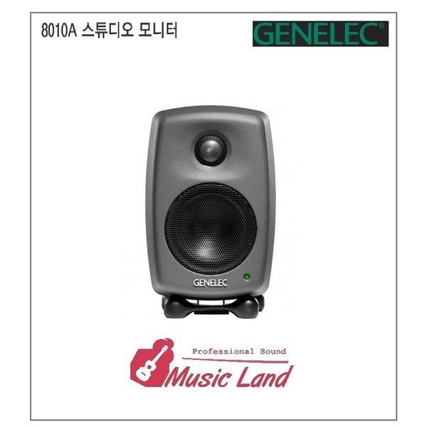 삼아정품 뮤직랜드 GENELEC 8010 AP 제네렉 스피커