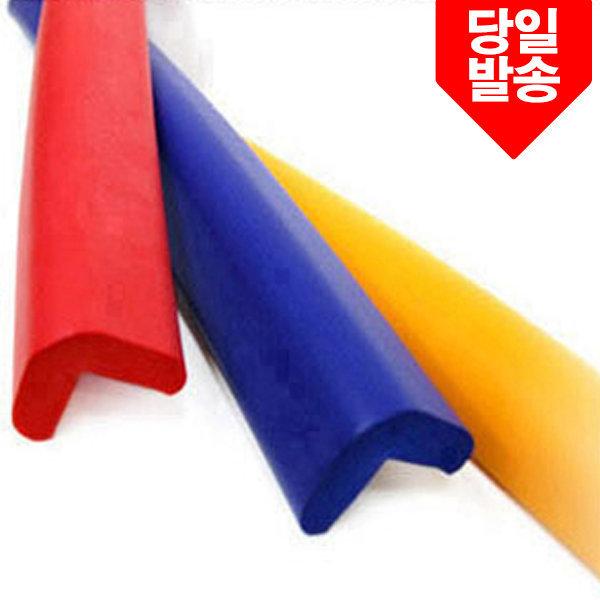 안전가드소형2M(30X30/두께약15mm) 모서리보호 LP-1-7