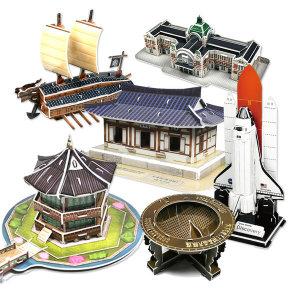3D 한국사 교육용 입체퍼즐