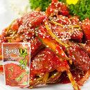 홍어무침/홍어회무침 900g(300g3팩)나주영산홍어HACCP