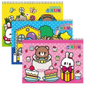 한달 스케치북(31매) x5권