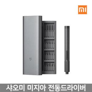 (빠른직구) 샤오미 전동드라이버 2세대 MJDDLSD003QW