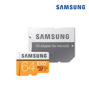 삼성 Micro SD 메모리 카드 EVO 64GB 블랙박스 휴대폰