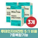 마인트리 눈건강 눈영양제 루테인지아잔틴 3박스